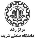 استادبانک - مرکز رشد دانشگاه صنعتی شریف